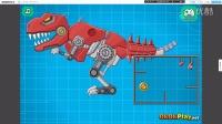 组装拼装超级霸王龙 变形金刚 恐龙 暴龙