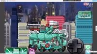 组装拼装机械剑龙 变形金刚 机器人 装甲车 坦克