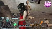 《Spell Fighter VR》女神Lydia疯狂的造人神技(下) 27