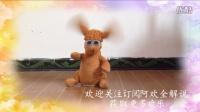 小宠物狗跳得一手好舞,这玩具牛了