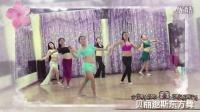 2016贝丽逖斯肚皮舞常规教练班晚班课堂