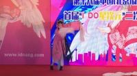 2016.9.16IDO星次元大赛,千辭