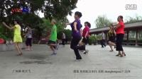 歌在飞标准规范教学版本zhanghongaaa广场舞精彩展示 (1)