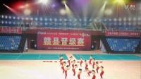 赣县五云社区舞蹈队 串烧《激情燃烧》