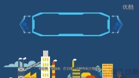 山东省科技厅十大产业科技创新工程演示动画-金正动画