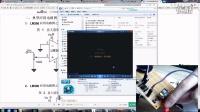 自制功放LM386(第1集)