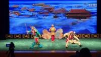 贵州京剧院演员表演《大闹天宫》选段