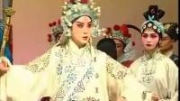 河北梆子——《谢瑶环》全剧 河北梆子 第1张