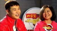趙本山最紅徒弟小沈陽 和沈春陽表演小品《老板的椅子》