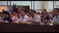 2016第四届种子教师暑期阅读研习营西夏区教育局副局长涂焕应致辞