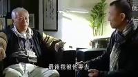 功夫传奇之国术八极拳_标清