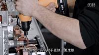 PBST-PrecisionBit-ABB
