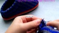 【珍珍毛线编织】第52集工字花型纯手工毛线拖鞋编织下集