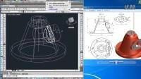 CAD三维建模-cad三维制图教程
