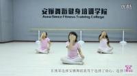 华彩中国舞考级教材 第二级【爱睡觉的加菲猫】--安娜舞蹈培训学院