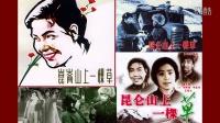 六十年代老电影--老歌与海报