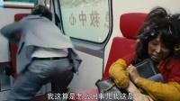 黄渤被强拉上120,后被怀疑是精神病患者被打针,太逗了!