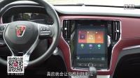 新车评网上汽荣威RX5、现代途胜对比视频(上集)