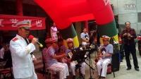 IKU快乐之声艺术团在八仙庄村演出