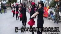 第一套水兵舞呼兰团队多人版本