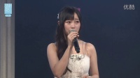 2016-09-16 SNH48 TeamXII公演MC剪辑