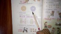 一年级数学上册 培优课堂12 练习九 知识易解