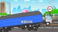 上海上匠文化  公路超载