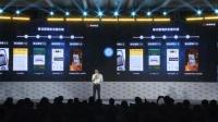 2016梅花网传播业大展北京站现场视频 有米科技 叶文胜