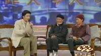 赵本山的巅峰之作小品 也是宋丹丹成就了他《昨天今天明天》