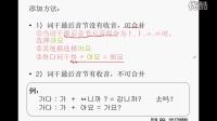 小树老师的初级1课程第一课中 韩语学习韩语初级韩语基础韩语语法
