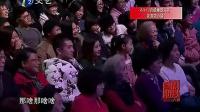 相声《满腹经纶》完整版 苗阜 王声_标清