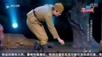 刘涛 沈腾装军医 战火中萌发爱情