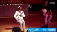 2015年 津軽三味線世界大会 女性A級優勝 柴田 愛さん