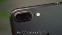 爱否速描 - 国行 iPhone 7 急速评测_高清