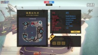 《Gear UP》自订坦克大作战(这还是坦克嘛……)