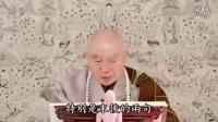 淨土大經科註(2014)03