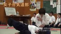和歌山大学 女子合気道部