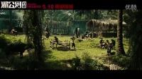 電影《湄公河行動》終極預告