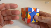 Bagua Cube Tutorial