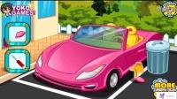 玫瑰汽车旅馆 汽车玩具视频 给汽车洗澡