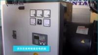 江苏连云港哪里有柴油发电机组生产厂家 江苏连云港发电机组【华全动力】