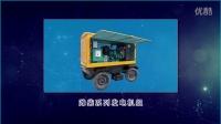 江苏南通哪里有柴油发电机组生产厂家 江苏南通发电机组【华全动力】