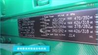 江苏南京哪里有柴油发电机组生产厂家 江苏南京发电机组【华全动力】