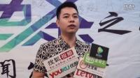 导演田泽姚携手制片人何辉杨打造大片  《大闹天竺绝杀之路》