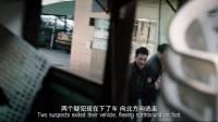 寒战2-4郭富城打尽幕后黑手