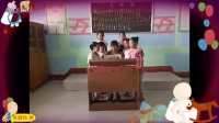 儿歌串烧  元氏县农村教师在教孩子唱歌