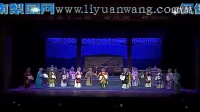 豫剧——十二寡妇征西(大宋巾帼) 豫剧 第1张