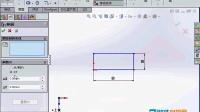 049.solidworks2014视频教程-伸展实体与分割实体工具的应用