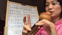 葫芦丝歌曲《小苹果》教学视频2