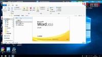 计算机二级MS培训教程计算机等级考试二级Office2010视频国二Office高级应用